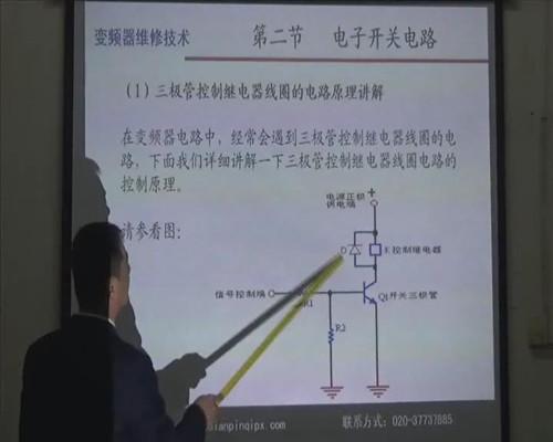 第二章电子电路_副本.jpg